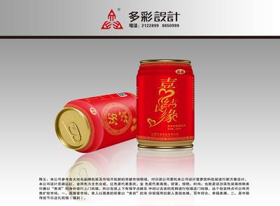 滨汾草莓汁